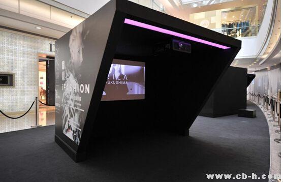 上海时装周国际品牌发布新闻发布会于10月14日在恒隆广场举行