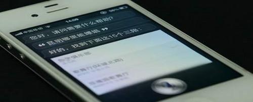 北京高院16日审理苹果诉知识产权局案(图片来自baidu)