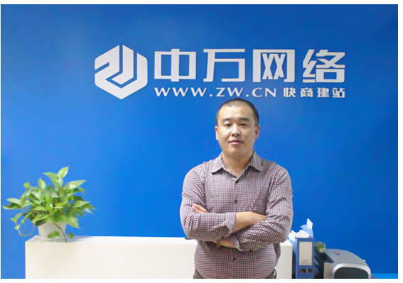 """于建军:互联网中文时代 """".公司""""域名或将成为品牌标志"""