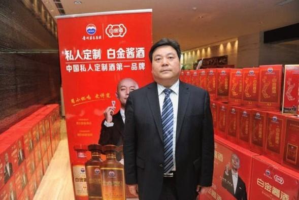 茅台酒厂(集团)白金酒有限责任公司首席执行官陈宁