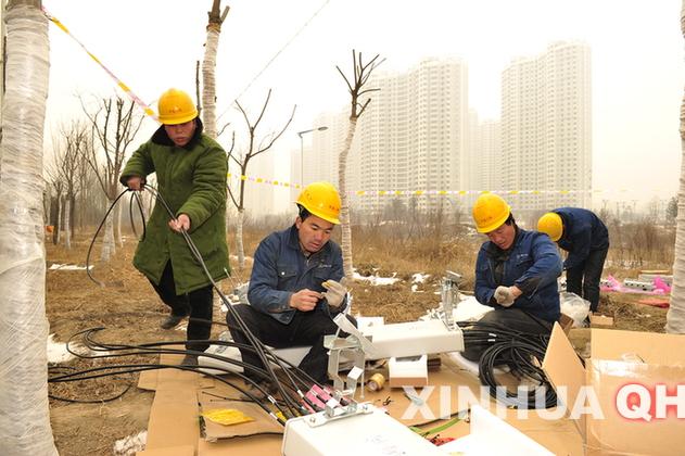 青海移动4G网络覆盖西宁地区所有乡镇 组图图片