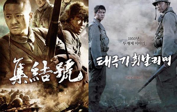 冯小刚的《集结号》,电影请了韩国《太极旗飘扬》的特效团队。