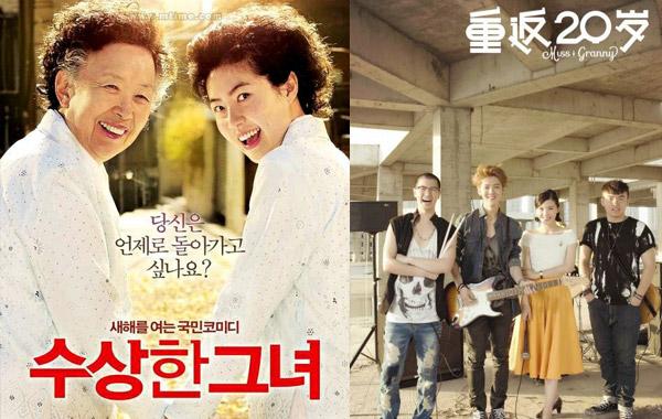韩国CJ的制片人郑泰成在筹备《奇怪的她》剧本时,就想到要拍中国版,并改名《重返二十岁》。