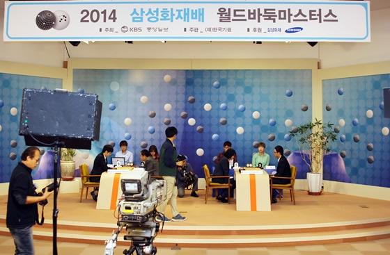 图文:三星杯八强战中韩战 选为电视直播的两场