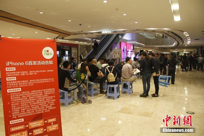2014年10月17日零点,江苏省南京市,iphone6开卖。市民到场排队购买,现场买到手机的市民笑开颜。CFP视觉中国