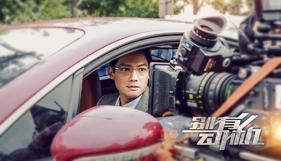 动作电影《别有动机》在北京首钢组织了首场媒体探班。(点击进入组图)
