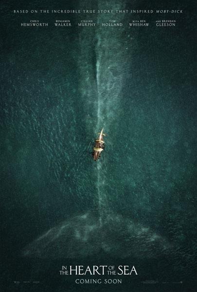 電影新聞  海報設計非常簡潔:一望無際的海面上行駛著一艘孤獨的帆船