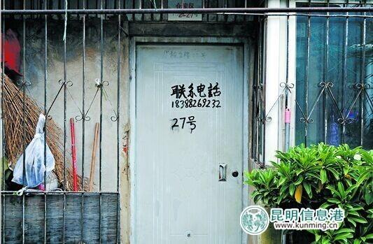 黑诊所被举报后大门紧闭