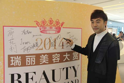 金牌评审团专家、知名美妆护肤专家―李云涛老师
