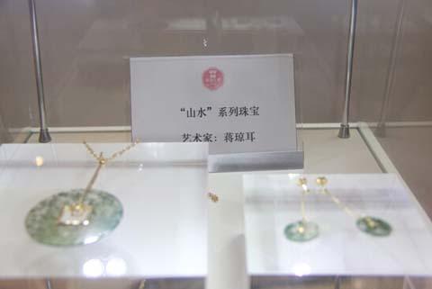 2014瑞丽美容大赏跨界合作新锐艺术家――蒋琼耳作品