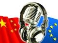 中国为何需要欧洲
