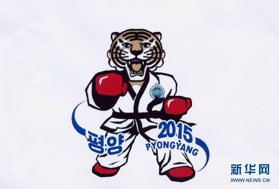 这张朝中社10月17日提供的照片显示的是第19届ITF跆拳道世锦赛吉祥物—身着道服出拳的老虎。