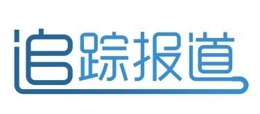 """据中新网报道韩国此前指控中国渔民""""暴力抗法"""",打死一名中国渔民。据韩联社17日报道,韩国方面又逮捕了涉案的2名中国渔民,由此,在19名中国渔民中,已有6人被捕。"""