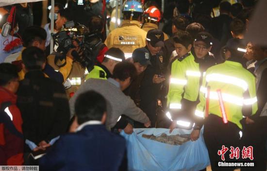 韩国演出场地坍塌酿惨剧 安全负责人疑跳楼自杀
