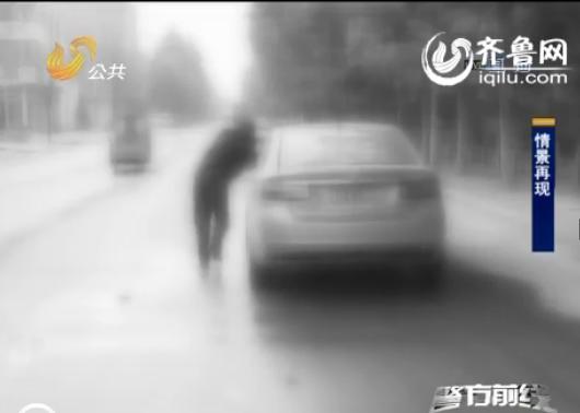 当翟斌锋再次对其制止时,李某突然发动车辆,迅速加大油门向前冲去。
