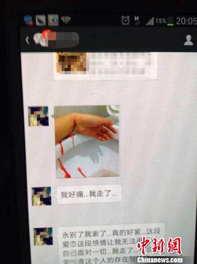 曾女士发给李先生的割脉自杀的图片和留言。 劳运荣 摄