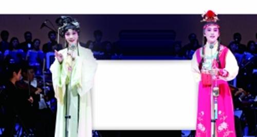 北方昆曲剧院推出昆曲交响清唱剧