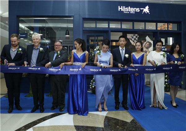 海丝腾西居然店开幕剪彩仪式