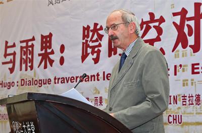 杰勒德,普香 雨果研究专家、法国卡昂大学讲师