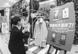 2013年11月11日,某商场内促销广告 东方IC图