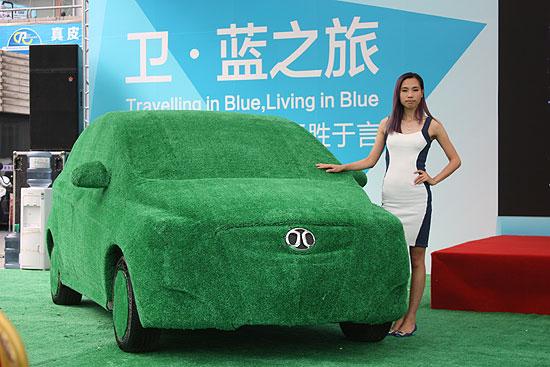 新能源车是改善环境的希望