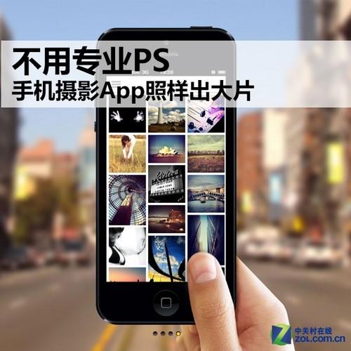 华为手机拍大片_手机拍出大片_ios手机拍大片录的视频在哪