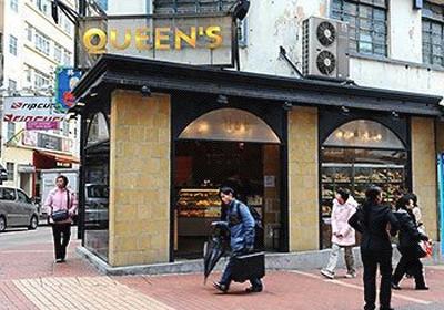 皇后饼店_热点 旅游到底买什么?10大国内热门旅游地手信