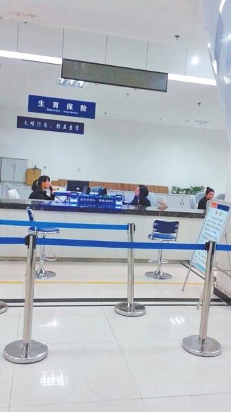 郑州市社会保险办事大厅\生育保险\受理柜台