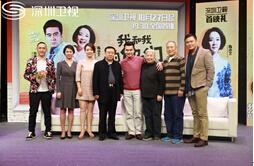 陈小艺:戏里戏外,都是贤妻良母   自1992年的《外来妹》之后