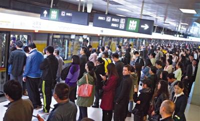 昨日晚高峰,地铁呼家楼站,大量乘客等候上车。新京报记者 高玮 摄