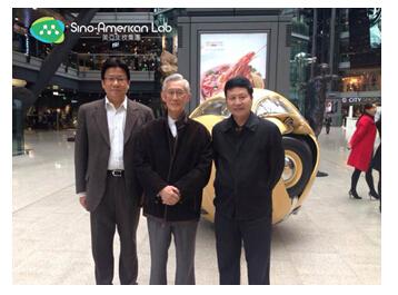 美亚刘振玮董事长(左)、陈履安院长(中)、北大赵为民教授(右)合影