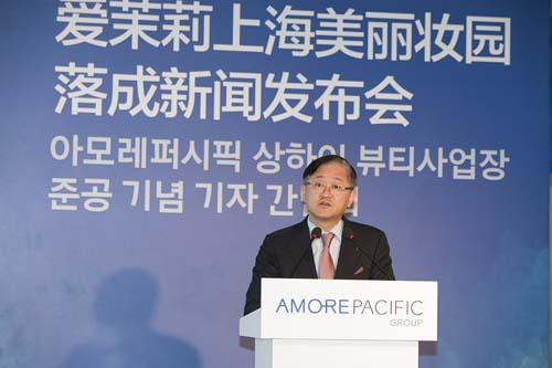 爱茉莉太平洋集团董事长徐庆培发言