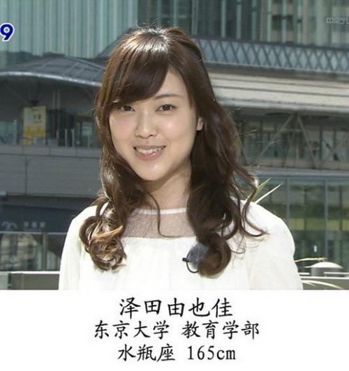 日本九所名牌大学校花大赛冠军曝光 平均身高一米六?
