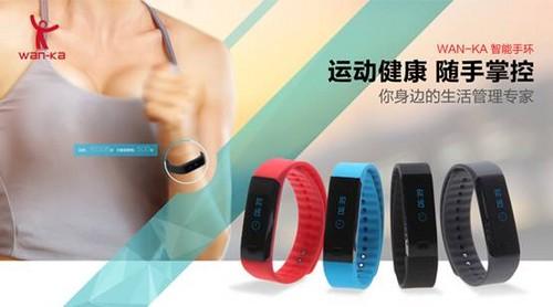 玩咖K1智能手环,腕带采用绿色TPU材料,健康亲肤,环保无刺激。OLED蓝光显示屏和腕带一体式设计,重量仅16g,无感佩戴,舒适自如。