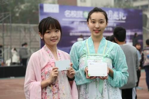 北京丽彩云投携北京理工大学成功举办迎新会