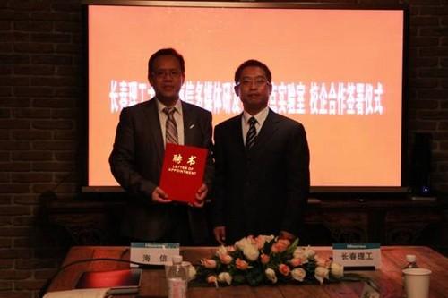 李文宗博士,现受聘于长春理工大学光电工程学院客座教授
