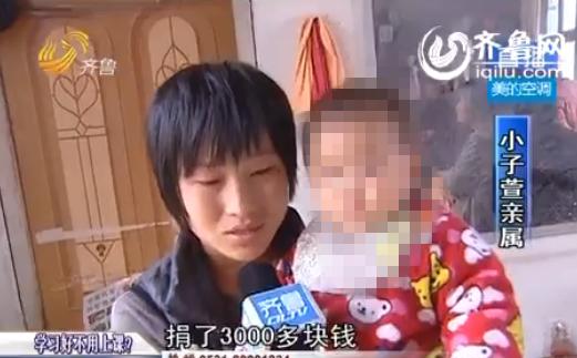 22日,作为小子萱的家属刘洪云接受了山东广播电视台《每日新闻》记者采访。