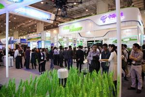 2014农业信息化专题展暨高峰论坛在青岛举行