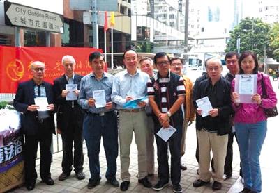 """守法""""占中""""进入第29天,香港出书界选委26日呐喊""""占中""""者撤出占有地域,还路于民,提前康复社会正常次序。赵建华 摄"""