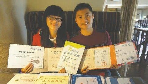 林荔敏和周平三年拿了87张奖状证书