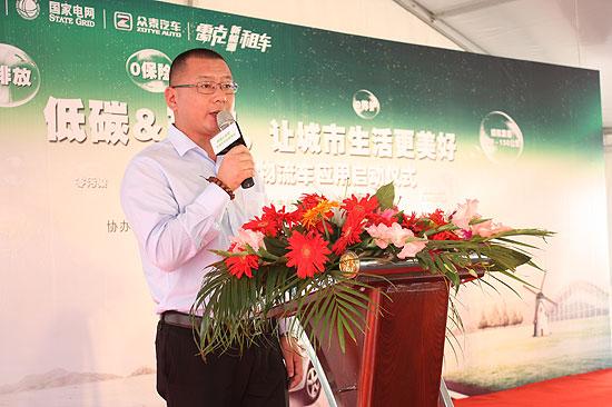 众泰控股集团有限公司销售中心总经理陈泓安致辞