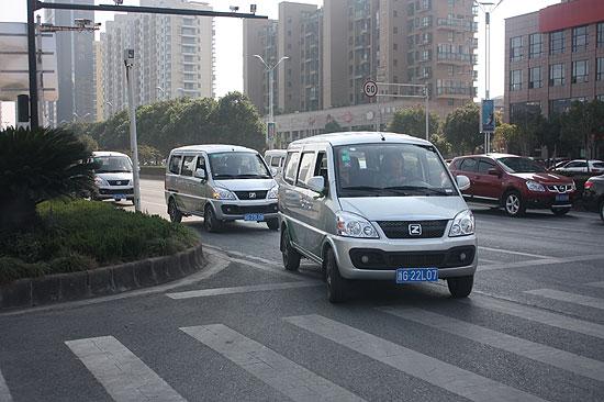 众泰V10EV新能源汽车