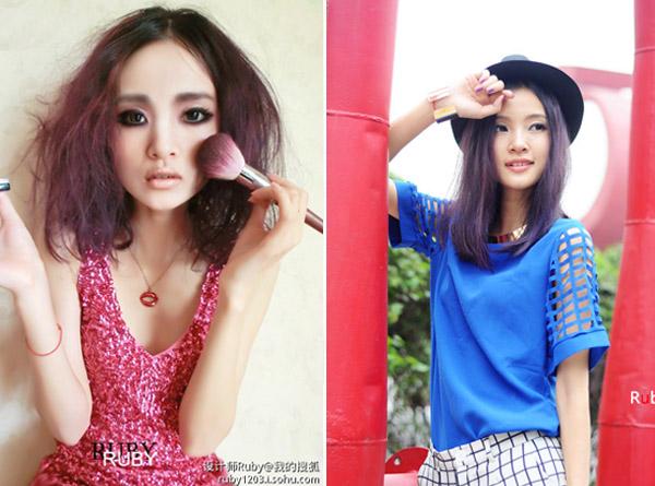 美容师秋季服装_时尚博主设计师Ruby入驻搜狐自媒体