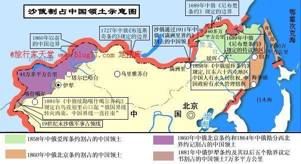 资料图:沙俄强占中国领土示意图