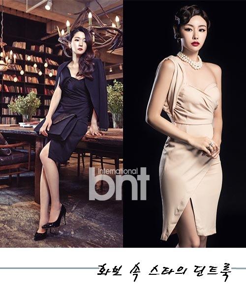 车秀妍三级_车秀妍徐惠珍时尚写真尽显高贵优雅