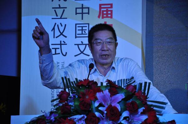首届中国文化旅游产业峰会高度关注业界品质