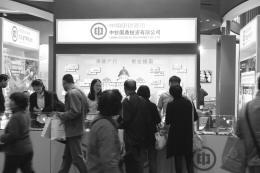 亮相2014北京国际钱币博览会 中钞国鼎新品受捧