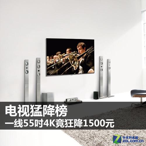 电视猛降榜 一线55��4K竟狂降1500元