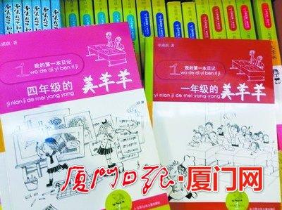 少儿读物出现过于成人化语言。