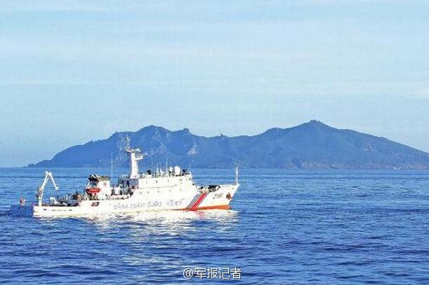 今日钓鱼岛军事新闻_中国海警编队今日在钓鱼岛领海巡航(组图)-搜狐新闻